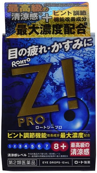 Rohto Z eye drops for photographers