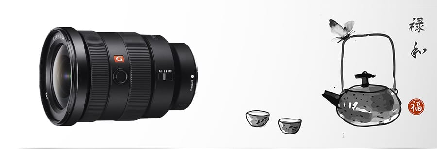 16-35mm F2.8 OSS wide angle zoom with 82mm filter thread. Good for full-frame